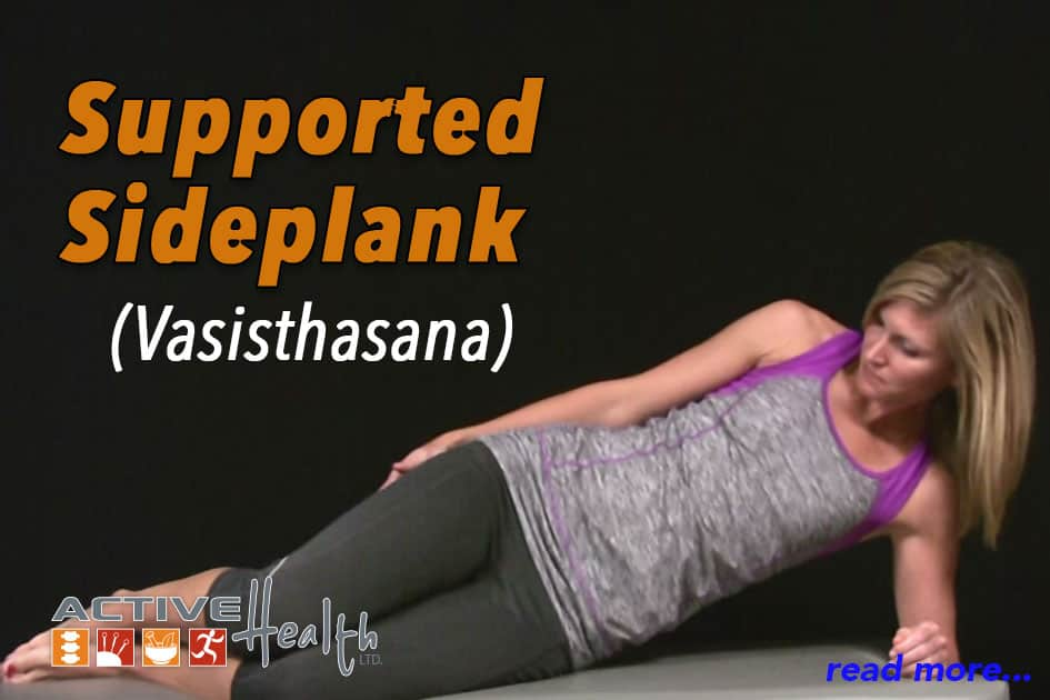 Exercise of the Month – Side Plank Pose